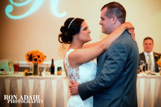 First Dance at Receptions
